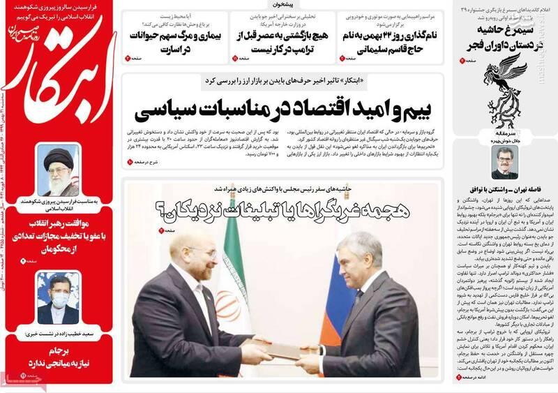 امتناع از «مذاکره موشکی» نمیگذارد یخ روابط با اروپا و آمریکا آب شود/ ظرفیان: دولت روحانی «بدشانسی» آورد