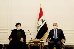 عکس/ دیدار آیت الله رئیسی با نخست وزیر عراق