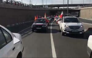 فیلم/ آغاز حرکت نمادین خودرویی ۲۲ بهمن در کرج