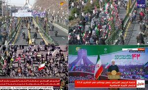 عکس/ پوشش زنده مراسم ۲۲ بهمن در رسانههای بینالمللی