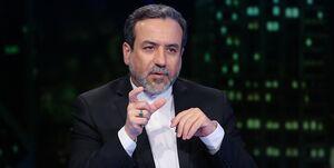 روایت عراقچی از شرط ایران برای برگشت به تعهدات برجامی