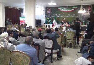 مراسم گرامیداشت انقلاب اسلامی باحضور  شخصیتهای یمنی +فیلم