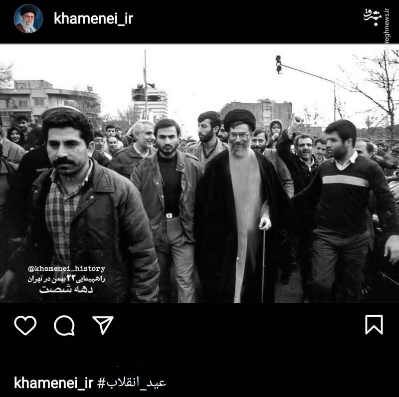 وقتی آیتالله خامنهای در راهپیمایی ۲۲ بهمن حاضر میشد