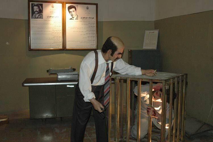 موزه عبرت مکانی برای عبرت جوانان