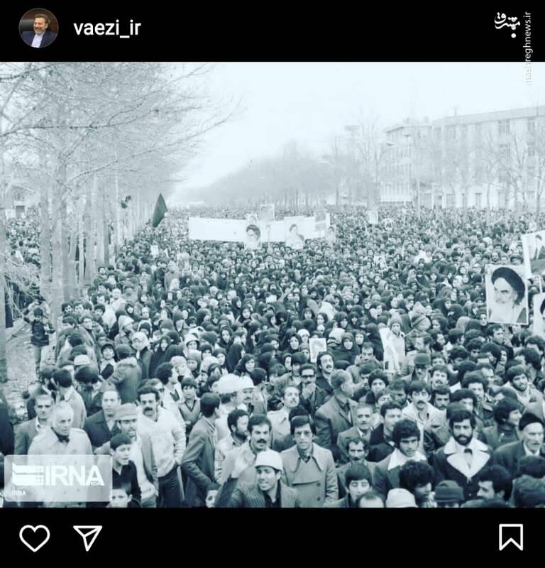تبریک چهرههای سیاسی کشور به مناسبت جشن چهل و دو سالگی انقلاب