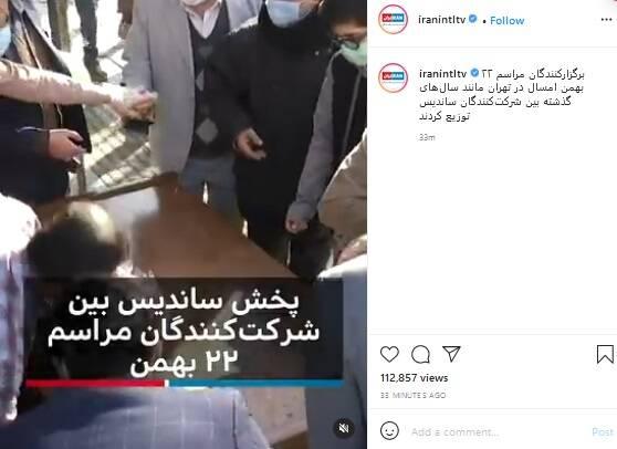 واکنش ضدانقلاب به راهپیمایی متفاوت ۲۲ بهمن: از بایکوت تا تحریف