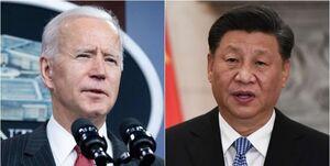 بایدن در تماس با همتای چینی از اقدامات پکن ابراز نگرانی کرد