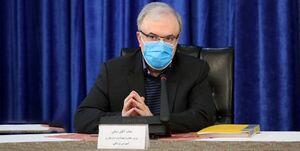 رعایت پروتکلها در خوزستان به صفر رسیده بود