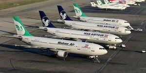 کاهش ۲۶ درصدی پرواز هواپیما در آذر امسال