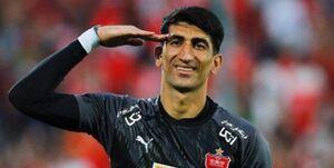 ادای احترام بیرانوند به دو ستاره فقید فوتبال +عکس