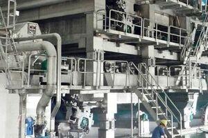 مهندسان ایرانی غول ماشین کاغذ را هم شکست دادند
