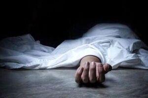 زنی ۱۱ شوهر خود را دفن کرد