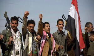 آمریکا تحریم انصارالله یمن را لغو کرد