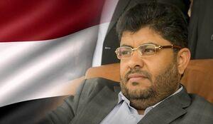 واکنش الحوثی به حذف نام انصارالله از فهرست گروههای تروریستی
