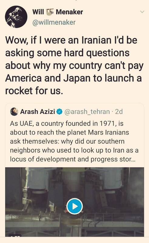 چرا دولت به آمریکا و ژاپن پول نمیده تا برامون موشک هواکنن؟