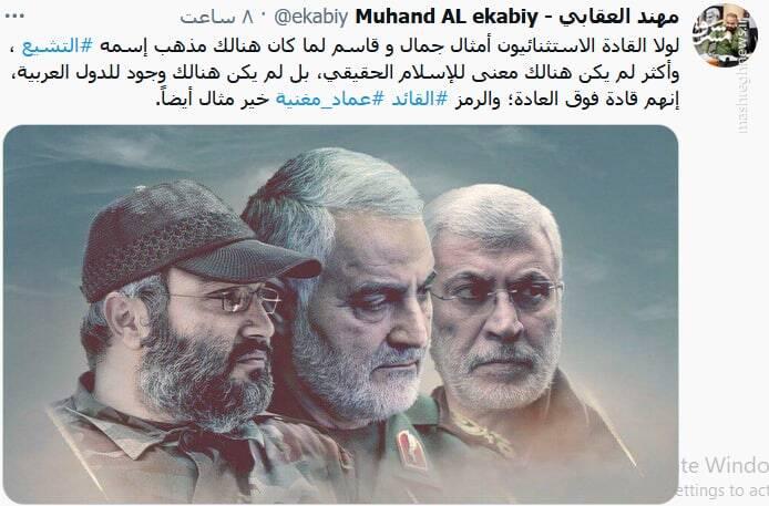 فرماندهانی که در صورت نبود آنان، کشورهای عربی هم وجود نداشت