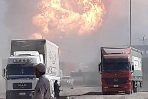 فیلم/ لحظه وحشتناک انفجار در گمرک اسلامقلعه