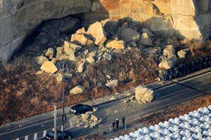 عکس/ زلزله ۷.۱ ریشتری در ژاپن