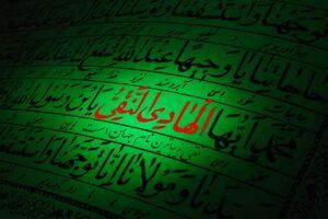 نگاهی بر تحولات و اقدامات امام هادی (ع) در دوران امامت
