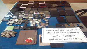 پشتپرده گوشی دزدی از فروشندگان زن لو رفت!