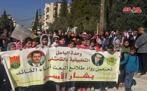 عکس/ تظاهرات مردم سوریه در حمایت از اسد