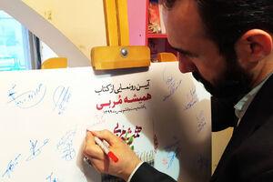 شهید عبدی بعد از شهادت هم به مربیگری ادامه داد