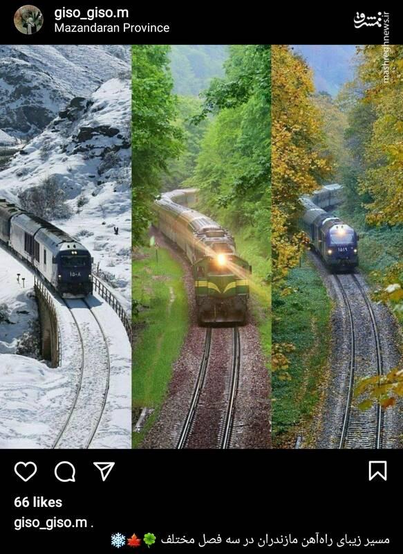 سه فصل زیبا در مسیر راهآهن مازندران+عکس