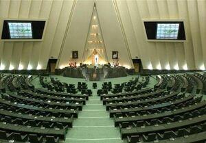 آغاز جلسه غیرعلنی مجلس درباره لایحه بودجه ۱۴۰۰