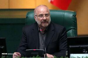 دولت، ۷ اصلاح در بودجه اعمال کرد/ ارجاع لایحه به کمیسیون تلفیق