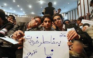 عبور از پدرخوانده اصلاحات کلید خورد / جوانان اصلاحطلب: دیگر پوسترچسبان نمیشویم!