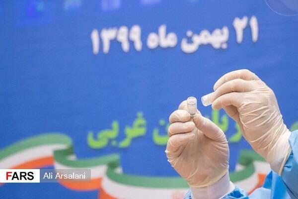 نوبت واکسیناسیون شما چه زمانی است؟