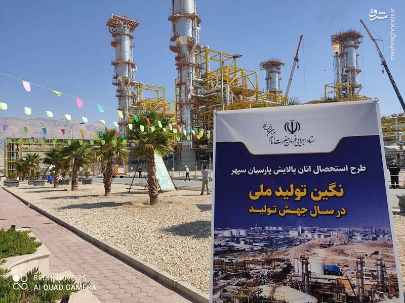 خبر خوب ستاد اجرایی فرمان امام +عکس
