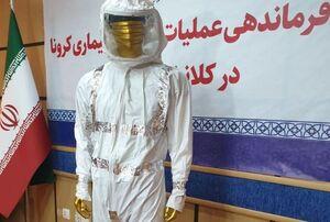 رونمایی از لباس جدید کادر درمان برای مقابله با کرونا