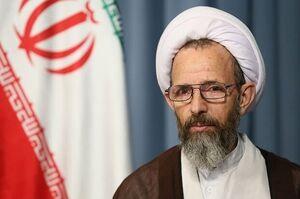حکم رهبر انقلاب برای تشکیل هیات امنای موسسه آموزشی پژوهشی امام خمینی