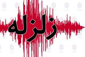 فیلم/ آخرین اخبار از مناطق زلزلهزده سیسخت