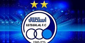 واکنش باشگاه استقلال به لیست مازاد فکری
