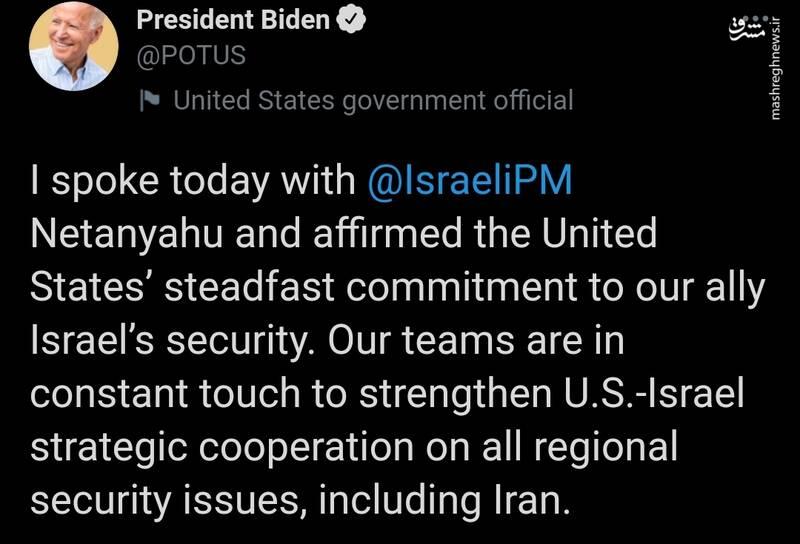 توییت بایدن درباره تماس تلفنی با نتانیاهو