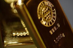 طلا به کمترین رقم 7 ماه گذشته رسید - کراپشده