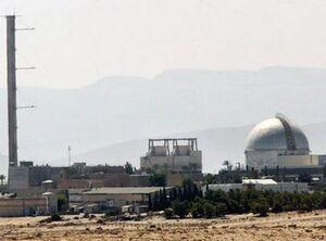 تلاش مخفیانه رژیم صهیونیستی برای توسعه نیروگاه هستهای دیمونا