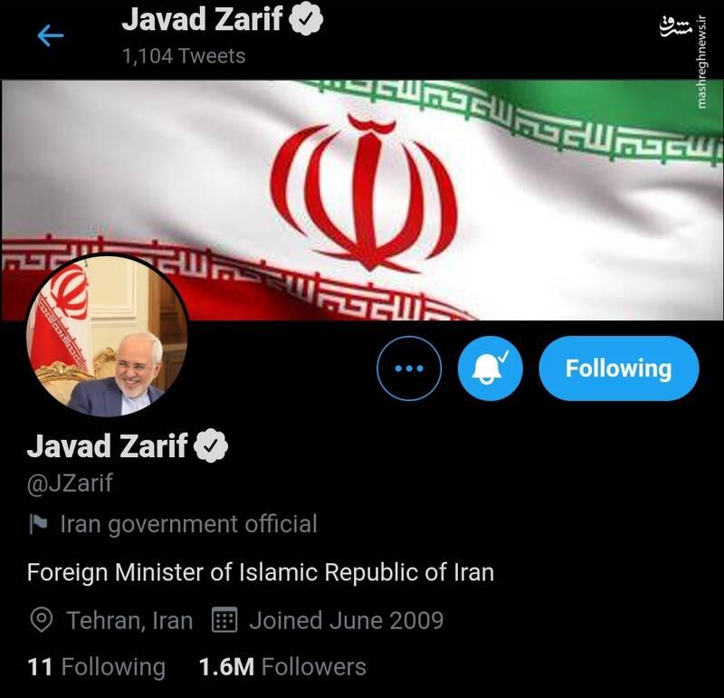 توییتر حساب کاربری محمدجواد ظریف را برچسب دولتی زد