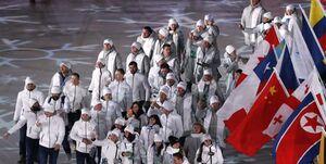 شرط IOC برای حضور روسیه در المپیک