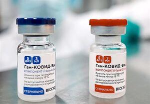 چرایی فاصله میان تزریق اول و دوم واکسن روسی