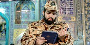 سرباز حرم امام رضا(ع) شوید + شرایط