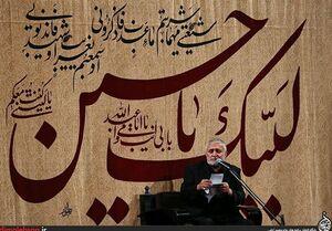امروز؛ مراسم ولادت امام جواد(ع) در مسجد ارک تهران
