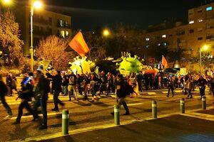 تداوم تجمع اعتراضی در «میدان پاریس» علیه نتانیاهو +عکس