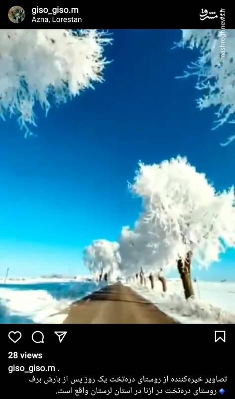 تصاویر خیره کننده از یک روستا پس از بارش برف+فیلم