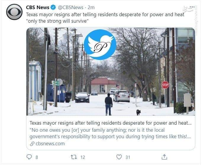 استعفای جنجالی شهردار تگزاس