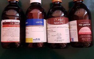 اصلیترین عوامل مسمومیت با مواد مخدر در ایران