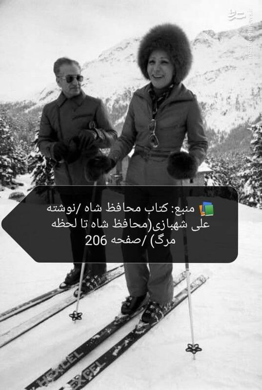 عکسالعمل عجیب فرح به نجات جانش در اسکی