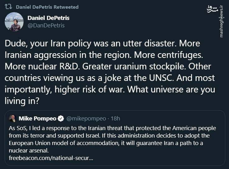 خبرنگار آمریکایی خطاب به پومپئو: سیاست شما در قبال ایران فاجعه بود